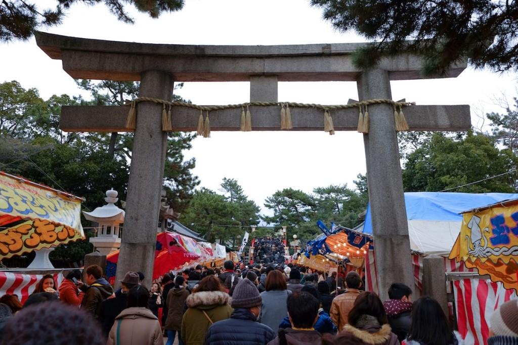 Hatsunode2015-1297-1