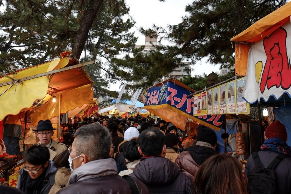 Hatsunode2015-1336-9