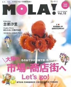 Mola_10_201516_osaka_japan